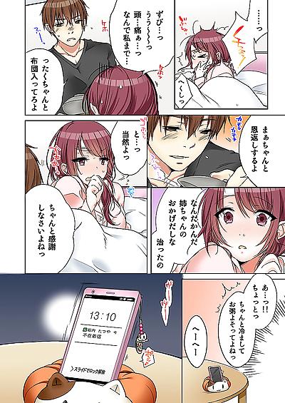 Aneki to... H..