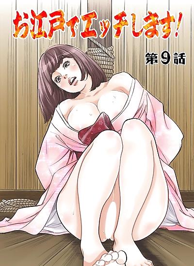 Oedo de Ecchi Shimasu! 5 -..