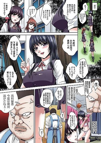 Ikenai JK Shintai Kensa ~Sonna Oku made Shirabecha Dame!! 1-3 - part 3