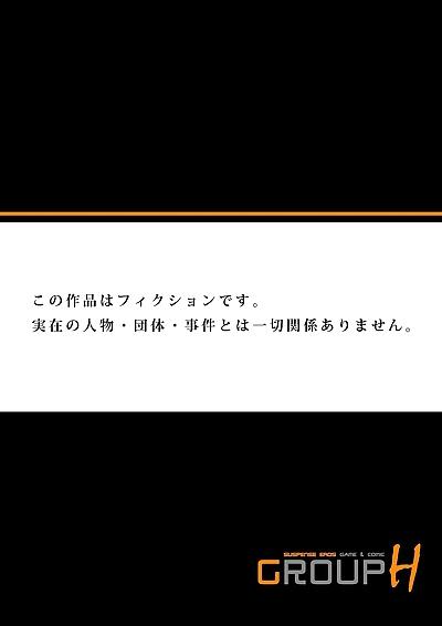 Ikenai JK Shintai Kensa ~Sonna Oku made Shirabecha Dame!! 1-3 - part 2