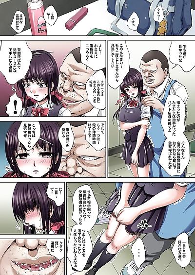 Ikenai JK Shintai Kensa ~Sonna Oku made Shirabecha Dame!! 1-3