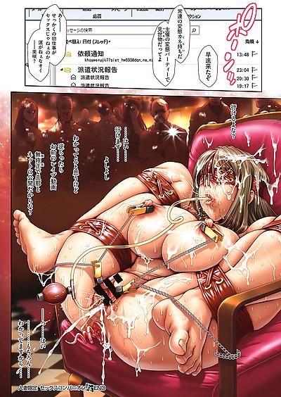 Hitozuma gentei sex companion