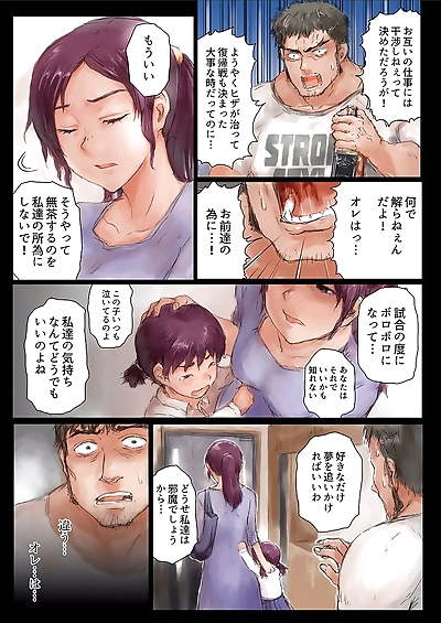 Joshikousei ni Kigaetara 2