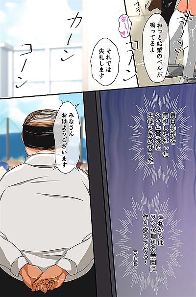 Kouchou Sensei no Rakuen Gakkou - part 3
