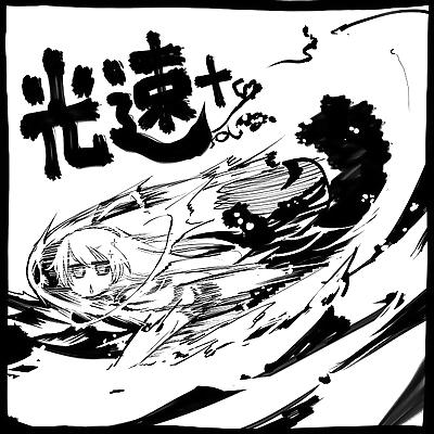 島風 2 - part 29