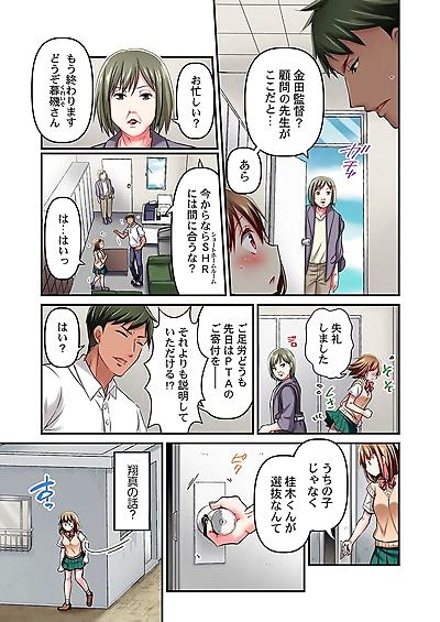 Momoshika Fujiko Maihama Yuki no Ikigao wa Bukatsu Komon no Ore shika Shiranai Ch. 7